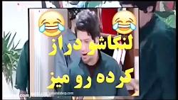 علی صادقی مهران مدیری خ...