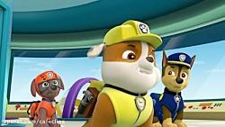 انیمیشن سگهای نگهبان - قسمت 66