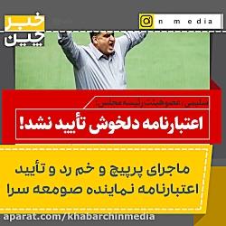 khabarchinmedia