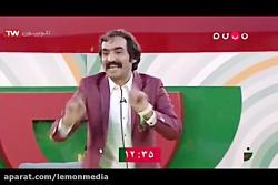 کلچین خندوانه - 24 خرداد