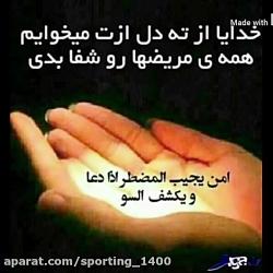 آهنگ غمگین و مذهبی علی ...