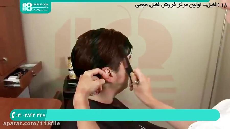 آموزش حرفه ای آرایشگری مردانه   آرایش مردانه   پیرایش مردانه 02128423118