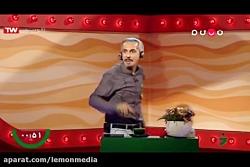 گلچین خندوانه - 26 خرداد