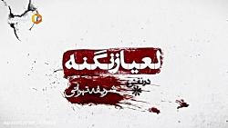 آغاز انتشار سریال پرستاره ی آقازاده ۶تیر ماه