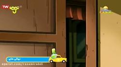 لاکپشت های نینجا کارتون _ قسمت ۶۷
