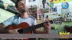 حسین مقدم