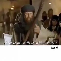 چوبدستی حضرت موسی