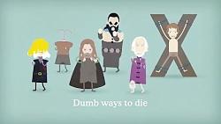 مرگ های احمقانه در گیم ...