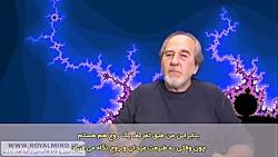 بروس لیپتون - هویت کوانتومی