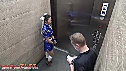 استریت فایتر در آسانسور !