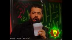 برخیز علمدار رشید لشکر من | حاج محمود کریمی | شهادت حضرت عباس