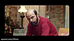آنونس فیلم سینمایی «جهان با من برقص»