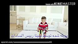 دیانا و روما -دیانای چاقالو دوبله فارسی