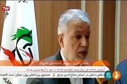تقدیر و ابراز رضایت دکترصالحی امیری رئیس کمیته ملی المپیک از زحمات ریاست و مجموع