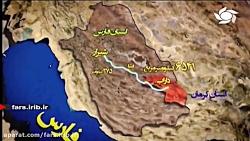 رسانه مجازی شبکه فارس