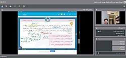علوم ایران آنلاین