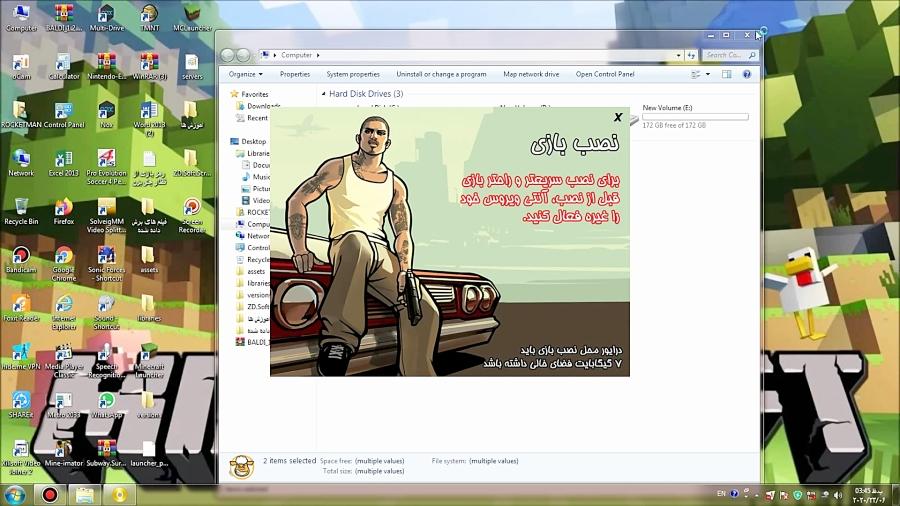 نصب بازی جی تی ای 5 فارسی برای کامپیوتر