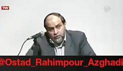 ازغدی:عبدالکریم سروش