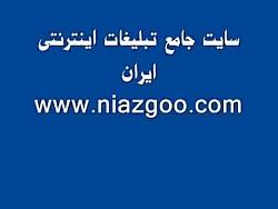 تبلیغات اینترنتی وسایت تبلیغات اینترنتی ایران تبلیغات