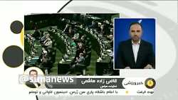 تهران ورزش 24
