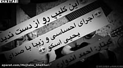 Mojtaba_khaXtari