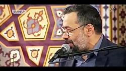 خدایا ببخش-نماهنگ-حاج محمود کریمی