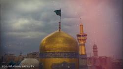 امام رضا(ع) مظهر رحمت خد...