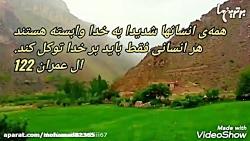 کلیپ عاشقانه _کلیپ احسا...