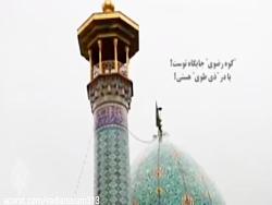 بزرگداشت حضرت احمدبن م...