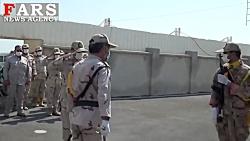 خبرگزاری فارس قشم
