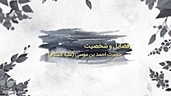 سخنان حجت الاسلام دکتر ...