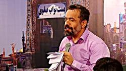 جونُم عُمرُم بی تابُم بَری دیدارت -سرود-مولودی امام رضاع-97-حاج محمود کریمی