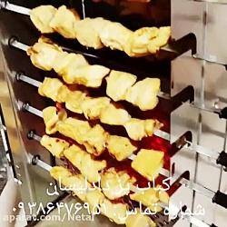 کباب پز بدون دود دادلیسان+فروش