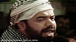 روضه - ( من مست و تو دیوانه ما را که برد خانه)