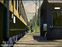 انیمیشن خرس بزرگ با دوبله فارسی The Great Bear