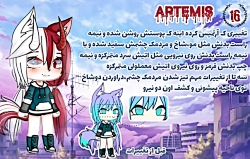 Artemis.SH