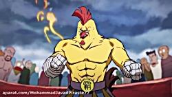 انیمیشن هفت قیچی دوبله فارسی 2020 قسمت : 13