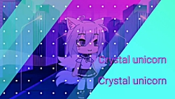 ❤Crystal unicorn❤(آجی لونا برگرد T^T)