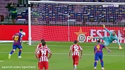 بارسلونا 2 - 2 اتلتیکو ما...