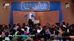 مولودی ولادت امام رضا (ع) - حاج محمود کریمی