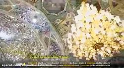 میلاد مسعود  حضرت ثامن ...