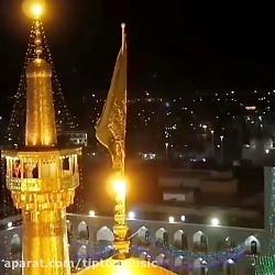 تبریک تولد امام رضا علیه السلام