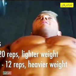 تقویت و کات کردن عضله سینه _ بدنسازی