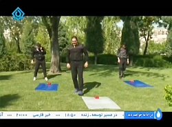 حرکات ورزشی در خانه