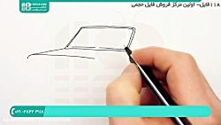 آموزش نقاشی کودکان | نق...