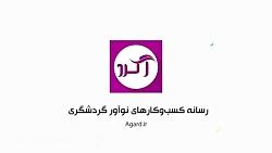 سید سهیل مهرزاد، فعال گ...