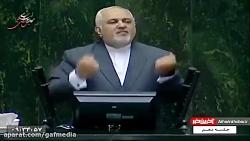 حواشی حضور امروز ظریف در مجلس و درگیری لفظی اش با نمایندگان