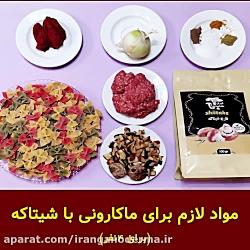 ایران گانودرما