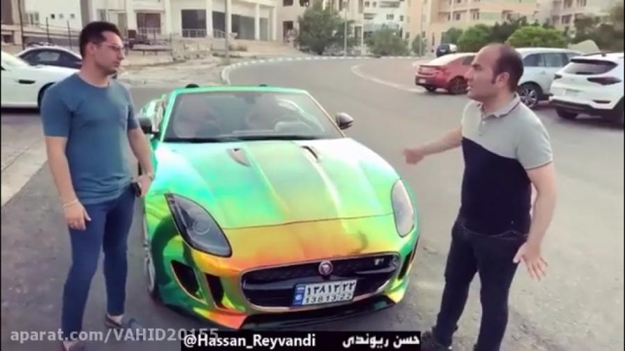 کلیپ طنز خنده دار حسن ریوندی: جگوار هفت رنگ