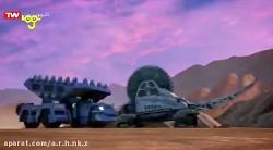 انیمیشن::ماشیناسور ها:پل:: دوبله فارسی